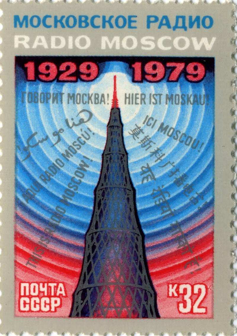Radio Moscú sorprendió a sus oyentes con un programa de ficción científica espacial